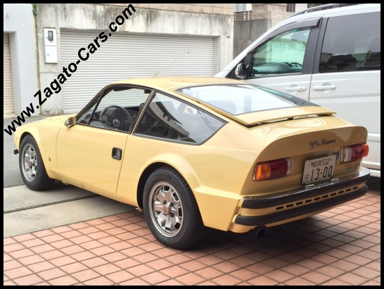 Added Alfa Romeo Junior Zagato 1300 1801014 to the register